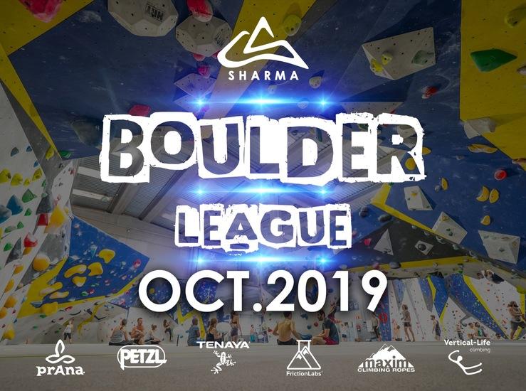 Spring Boulder League